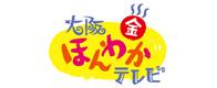 大阪ほんわかテレビ 彼方茜香